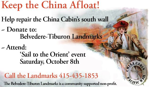 Save the China Cabin event invitation
