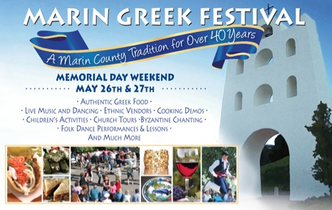 Marin Greek Festival.jpg